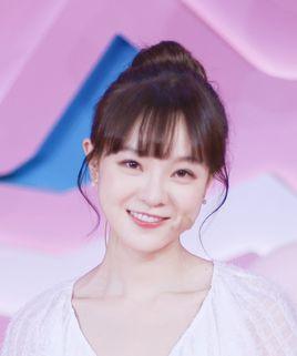 Chen Yi Xin (1996)