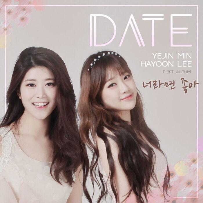 Date - If You Like.jpg