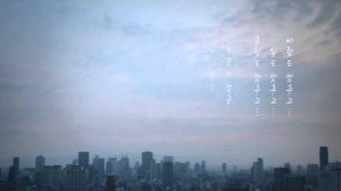 Yiruma - Impromptu