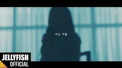 박윤하 (PARK YUN HA) - '지는 겨울' (Acoustic ver