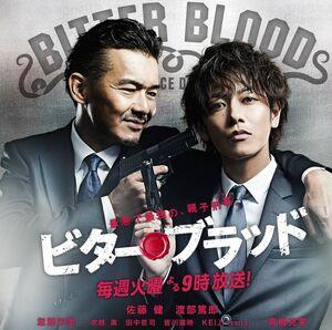 Bitter Blood-p1.jpg