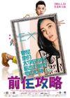 Ex-File-2014-9