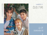 Record of Youth OST