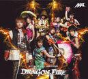 AAA--dragonfire2
