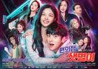 Backstreet Rookie-SBS-2020-03