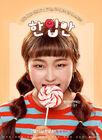 Just One Bite-NaverTV-2018-03