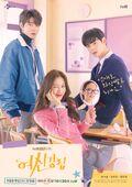 True Beauty-tvN-2020-09