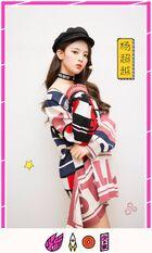 Yang Chao Yue