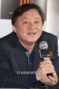 Kim Jong Goo