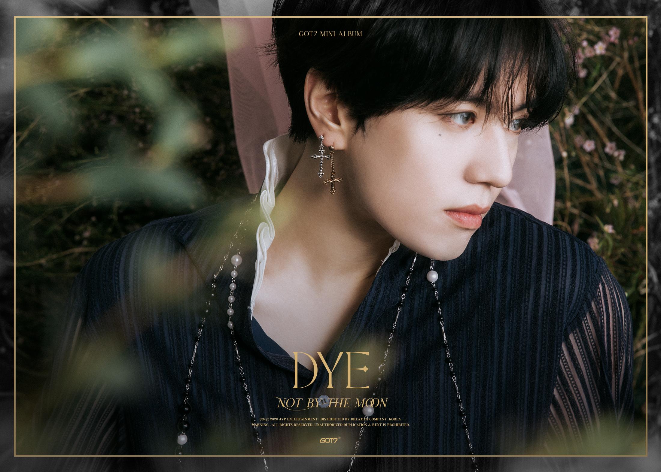 Kim Yu Gyeom