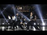 """RAIN (비) - """"나로 바꾸자 Switch to me (duet with JYP)"""" Performance Video (Rooftop Ver"""