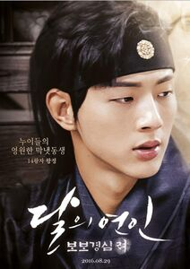 Ji.Soo.full.68094