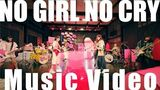 Poppin'Party×SILENT SIREN - NO GIRL NO CRY