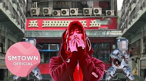 STATION Hitchhiker X 태용 (TAEYONG) AROUND Music Video