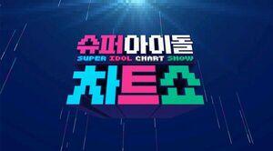 Super Idol Chart Show.jpg