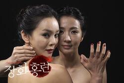 The Tale of Janghwa and Hongryeon6.jpg