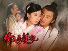 Yi Tian Tu Long Ji001