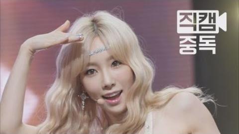 -Fancam- Taeyeon of SNSD(소녀시대 태연) Lion Heart @M COUNTDOWN 150903 EP.67