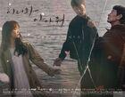 Come and Hug Me MBC-2018-8
