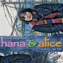 Hana-and-Alice.jpg