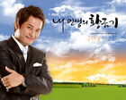 My Life's Golden AgeMBC2008-2