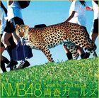 N2dsfsd.jpg