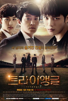 Triangle MBC