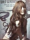 Yoona 25