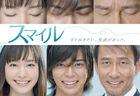 800px-Smile-banner