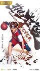 Basketball Fever-iQiyi-08