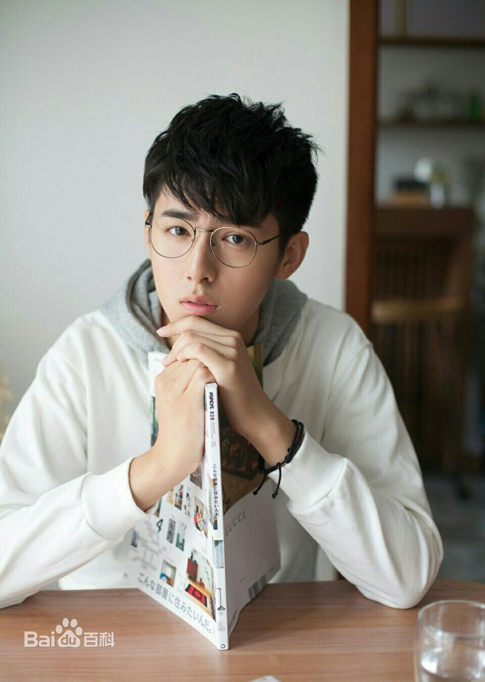Cai Yao