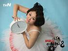 Rude Miss Young-AeTemporada8 9