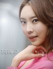 Seo Young5