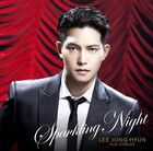 Lee Jong Hyun Sparkling Night