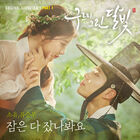 Love in the Moonlight OST Part1