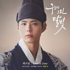 Love in the Moonlight OST Part9