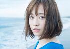 Ohara Sakurako - Sayonara