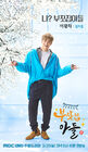 The Rich Son-MBC-2018-06