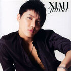 Xiah JunsuIntoxication