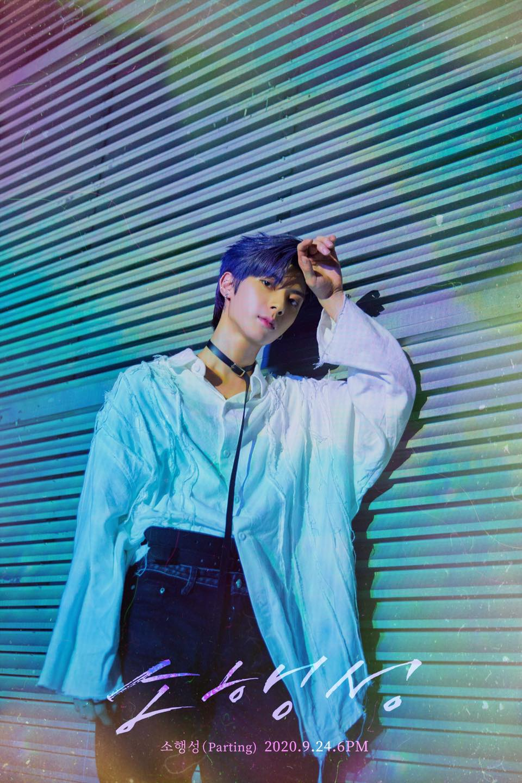 Kang Hyun (1998)