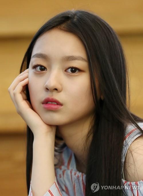 Lee Soo Min (2001)