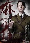 Sparrow-HunanTV-201610
