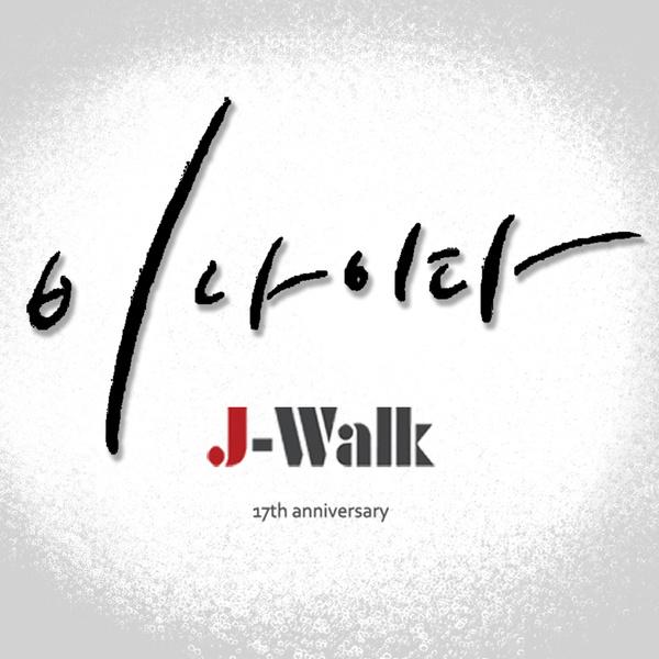 J-Walk