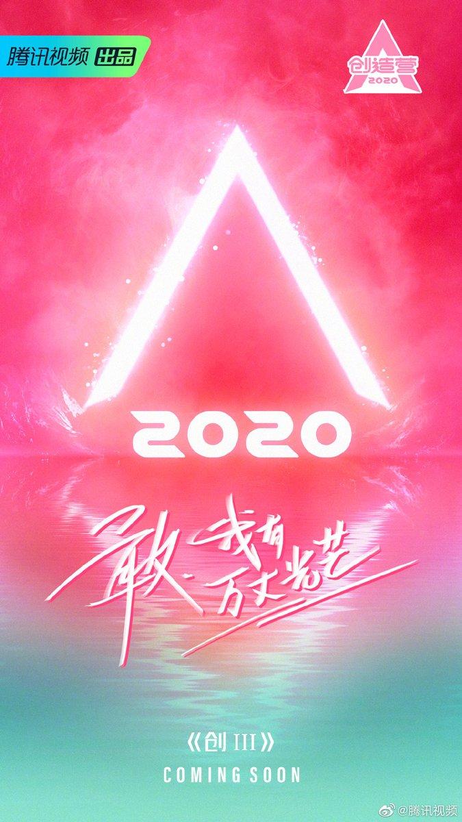 Produce Camp 2020