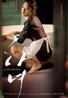 The Housemaid -3