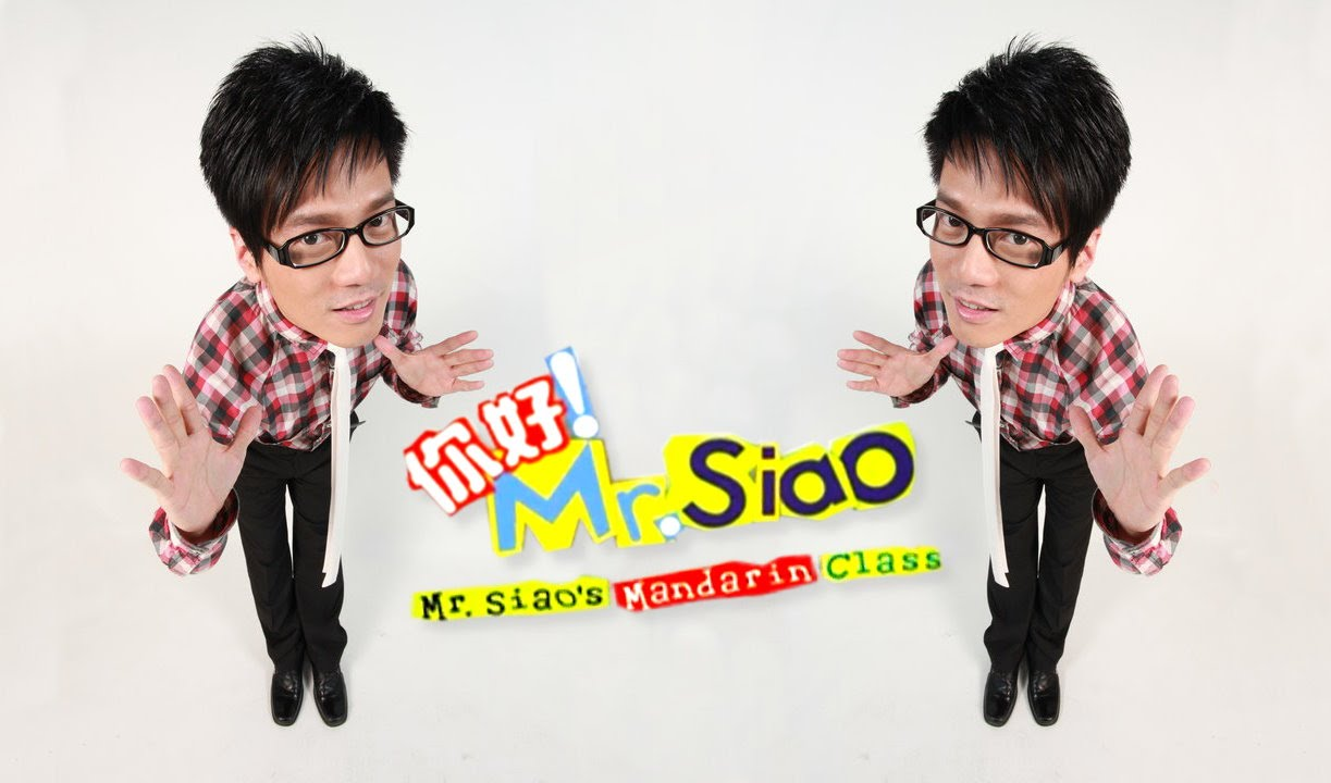 Mr. Siao's Mandarin Class