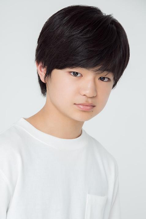 Watanabe Ao