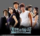 East of Eden MBC-2009-3