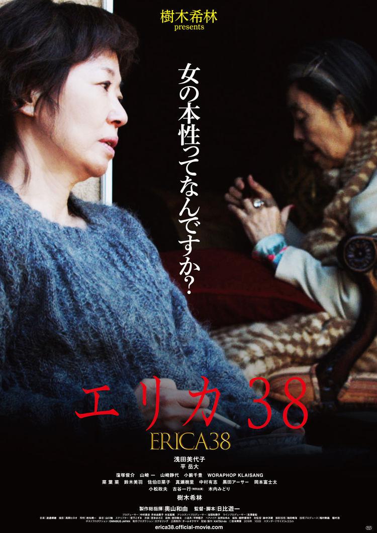 Erica 38