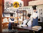 Teacher Oh Soon Nam-MBC-2017-02